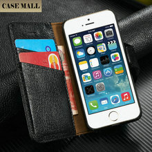 Promotional stand sample phone case For iPhone 5,for iphone 5 leather case,for i phone5 case