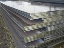 Hot Rolled MS Plate Carbon Steel Plate