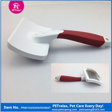 New Design Professional Pet Products Plastic Brush Supply by Chinese Factory