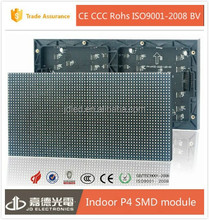LED video screen P4 2015 xxx new images led display price