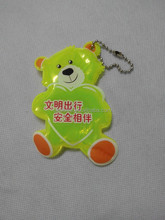 Soft personalized safety reflective keychain of printing logo for promotion