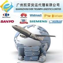 All express courier service From China to Peru