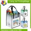 PP Laminated Custom Tote Bag, Blank Tote Bag, Non Woven Tote Bag Tote
