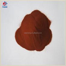 Povidone Iodine (PVP Iodine) high effective disinfectant