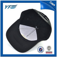 Fashion Design Sport Man Caps /Wholesale Bigworld Snapback Caps