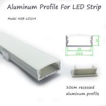10 mm profonde conduit profilé en aluminium avec opale mat diffuseur PMMA cover pour LED light strip