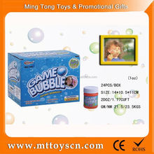 Boy and girl Toy Bubbles air bubble machine