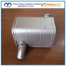Truck Parts Shacman Exhaust Muffler DZ9112540884