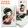 phone case skin sticker for ipad ,crystal case sticker for ipad