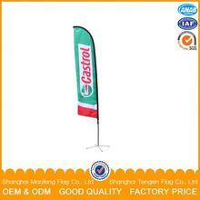 SHC NO MOQ custom High Quality Fiber glass flag pole/Swooper feather flag pole with flag/Feather flag