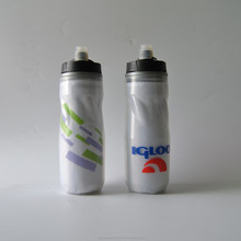600ml Double Wall Plastic Insulated Water Bottle
