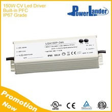 IP67 Grade 150W 12V Constant Voltage Led Driver with Built-in Active PFC