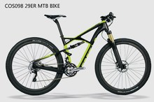 2015 Big discount! promotion only 30sets. 29er suspension carbon MTB frame, full suspension carbon MTB frame , size 15/17/19