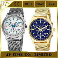 elastic stainless steel strap sapphire glass crystal stainless steel caseback man watch