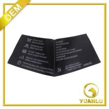 customized design private label fold care printing label