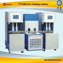 Automatic PP bottle blow moulding machine/machinery/line