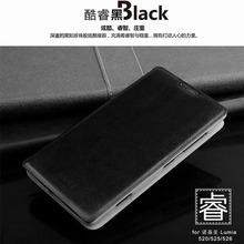 For Nokia Lumia 520/525/526 Mofi Flip Leather Mobile Phone Case