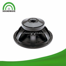 High Power High Quality Subwoofer