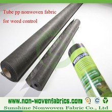 Agriculture Weed Control pp nonwoven mat UV treated