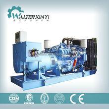 512kw/640kva MTU diesel generator fuel consumption per hour
