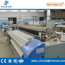JLH425-190 high production technology support medical gauze machine air jet loom
