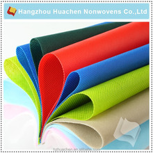 Alibaba China 100% PP Non-woven Different Kinds of Fabrics with Pictures