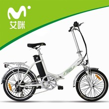 "aluminum alloy lovely electric/electrical bicycle/bike 20"" foldable/folding /pedelec/"
