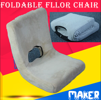 fabric legless folding recliner chair small CBM for sotrage chair