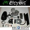 2 stroke 80cc motorized bicycle bike gas engine kit with low price(engine kits-2)