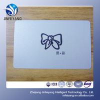 Metallic silver business card/membership card/vip card