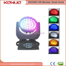 super quiet light 36 12W zoom led wash moving head with touch screen led theatre lighting