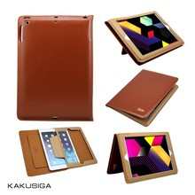 2015 new arrival flip leather case for ipad air 5/mini smart cover case from alibaba