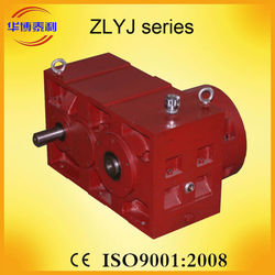 Changzhou TILI Reducer Company - best quality single screw plastic extruder reducer for used motorcycl