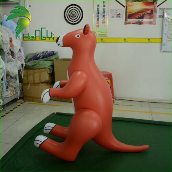 inflatable kangaroo (3).jpg