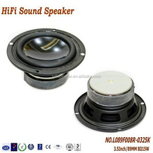 3.5Inch 89mm 8 ohm 15W 2.1 Home Theater Multimedia Speaker