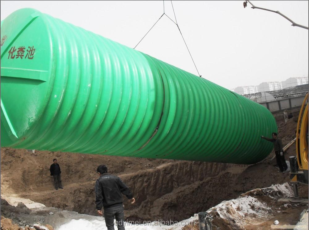 En plastique de la fosse septique en fiber de verre de la fosse septique traitement des eaux id - Produits a ne pas mettre dans une fosse septique ...