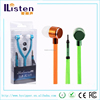 2015 new gift item in ear waterproof shoelace earphone for MP3/MP4/mobile phone