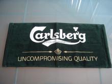 Printed Plain Bar Towel