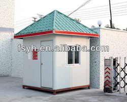 portable mobile sentry box/security booth