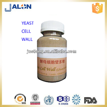 "bulk yeast extract by TNT /DHL / Fedex ""three kind of Flavor substances glutamic acid"""