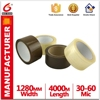 Sticky and durable BOPP packaging tape China Jiangmen suppliers