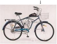 motorized bicycle/80cc petrol motorized bicycle engine/bike