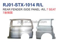 autoparts rear fender /side panel 7 SEAT for hyundai STAREX /H1/REFINE