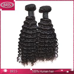 For sale virgin indian super curly indian remy hair wefts sealer