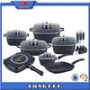 Yiwu Keep more Nutrition 12pcs aluminium cookware and cookware set