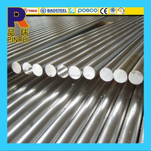 Supply astm 304 stainless steel bar price