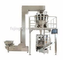Automatic fish feed weighing packing machine