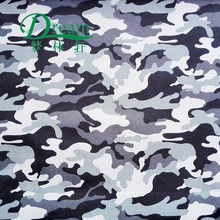 camouflage pattern printed woven mattress fabric design latest wholesale online