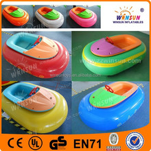 Electric Child Play Boat,Kids Hand Power Paddle Boat(With Perfect Service)