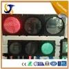 long life high efficiency led traffic signal light